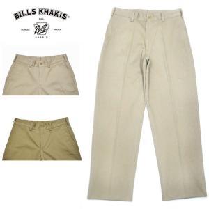 【2 COLOR】BILLS KHAKIS(ビルズカーキ) チノパンツ M1 PLAIN FRONT RELAX FIT(M1 モデル リラックスフィット) 大戦モデル|septis