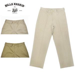 【2 COLOR】BILLS KHAKIS(ビルズカーキ) チノパンツ M2 PLAIN FRONT CLASSIC FIT(M2 モデル クラシックフィット) 大戦モデル|septis