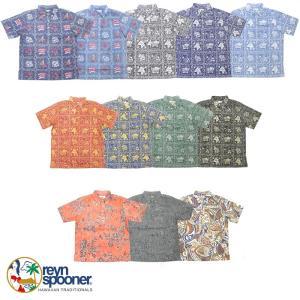 【12 COLORS】REYN SPOONER(レインスプーナー)【MADE IN HAWAII】 S/S B/D P/O ALOHA SHIRTS(ハワイ製 半袖プルオーバー アロハシャツ) ボーイズサイズ|septis