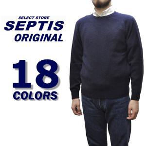 【18 COLOR】SEPTIS ORIGINAL(セプティズオリジナル)×JOHN TULLOCH(ジョンタロック) SHETLAND CREW NECK SWEATER(シェットランドクルーネックセーター)|septis