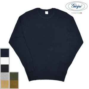 【5 COLORS】GICIPI(ジチピ) 【MADE ITALY】L/S C/N COTTON KNIT(イタリア製 コットンニット)|septis
