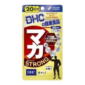 DHC マカ ストロング 20日分 60粒