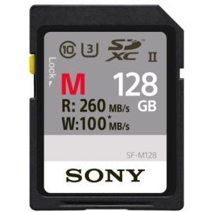 Sony SDXC 128GB UHS-II 260MB/s 4K対応 U3 Class10 SF-M128 ソニー|serekuto-takagise