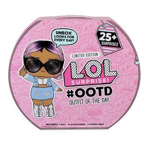 L.O.L. Surprise! #OOTD (Outfit of The Day)  複数の組み合わせから今日のファッションを決めよう!|serekuto-takagise