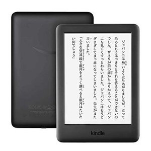 Kindle 電子書籍リーダー フロントライト搭載 Wi-Fi 8GB(広告つき)|serekuto-takagise