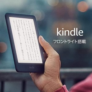 Kindle 電子書籍リーダー フロントライト搭載 Wi-Fi 8GB(広告なし)|serekuto-takagise