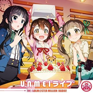 U・N・M・E・I ライブ BD付限定盤B アイドルマスター ミリオンラジオ テーマソング serekuto-takagise