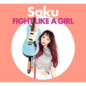 FIGHT LIKE A GIRL saku|serekuto-takagise
