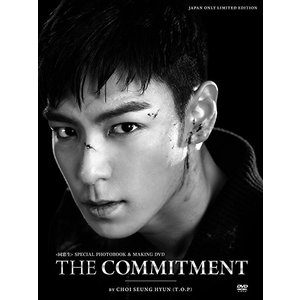 同窓生 SPECIAL PHOTOBOOK+MAKING FILM DVD THE COMMITMENT|serekuto-takagise
