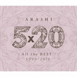 嵐 ベストアルバム 5×20 All the BEST!! 1999-2019 (通常版) (4CD)|serekuto-takagise