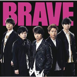 嵐 BRAVE 日本テレビ系ラグビー2019 イメージソング (初回限定盤) (CD+DVD)|serekuto-takagise