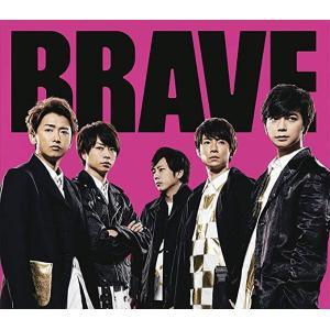 嵐 BRAVE 日本テレビ系ラグビー2019 イメージソング (通常盤)|serekuto-takagise