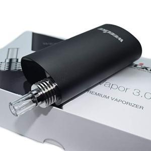 WEECKE C VAPOR2.0+の後継機が登場 市販のタバコを加熱式で使えてタバコ代約5分の1に...
