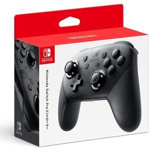 【任天堂純正品】Nintendo Switch Proコントローラー|serekuto-takagise