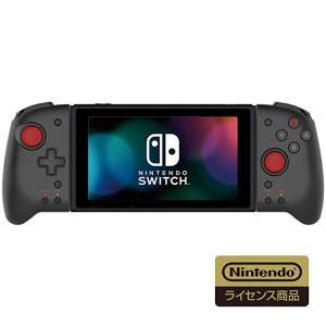 任天堂ライセンス商品 ホリ 携帯モード専用グリップコントローラー for Nintendo Switch|serekuto-takagise
