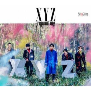XYZ=repainting(初回限定盤A) 早期購入特典 オリジナルラバーバンド付き|serekuto-takagise