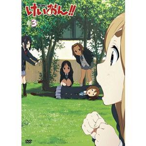 けいおん!!(第2期) 3 [DVD]|serekuto-takagise