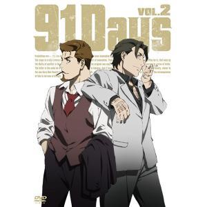91Days VOL.2 [DVD]|serekuto-takagise