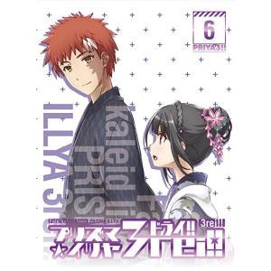 Fate/kaleid liner プリズマ☆イリヤ ドライ!! 第6巻 限定版 [DVD]|serekuto-takagise
