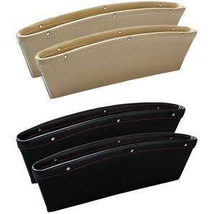 E-Fly 車載 収納ポケット コンソール ボックス収納 隙間活用 小物収納 スマホ/キー/タバコ/地図/CD/小銭/レシートなどの整理 ブラック2+ホワイト2 (4個セット) serekuto-takagise