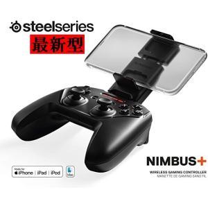 新型 SteelSeries Nimbus+ Wireless Controller Bluetooth接続 Apple製デバイス対応 ワイヤレスゲーミングパッド iPhoneマウント付属 フォートナイト対応|serekuto-takagise