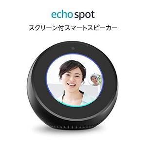 Echo Spot (エコースポット) - スクリーン付きスマートスピーカー with Alexa、ブラック|serekuto-takagise