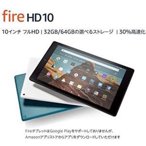 Fire HD 10 タブレット (10インチHDディスプレイ) 32GB  - Alexa搭載|serekuto-takagise