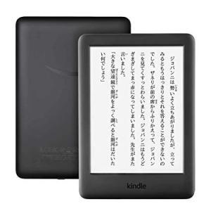 Kindle 電子書籍リーダー フロントライト搭載 Wi-Fi 4GB 広告つき (Newモデル)