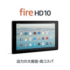 Fire HD 10 タブレット (10インチHDディスプレイ) 64GB  - Alexa搭載|serekuto-takagise