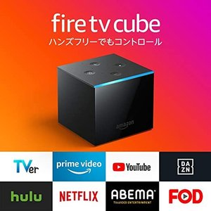 Fire TV Cube - 4K・HDR対応、Alexa対応音声認識リモコン付属  ストリーミングメディアプレーヤー|serekuto-takagise