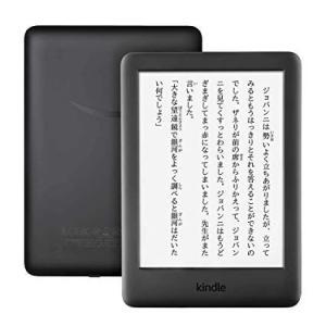 Kindle 電子書籍リーダー フロントライト搭載 Wi-Fi 4GB (Newモデル)