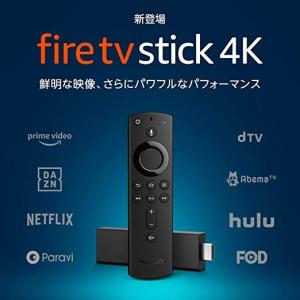 Amazon Fire TVシリーズ史上もっともパワフルなStick、人気のFire TV Stic...