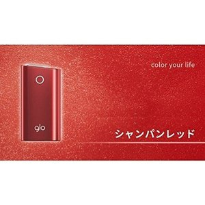 glo 限定 カラー 新型 バージョンアップ スターターキット セット 本体(シャンパンレッド) serekuto-takagise