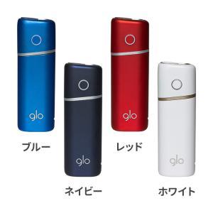 glo nano グロー ナノ ネイビー ブルー新品開封済品(パッケージ無し製品登録不可)|serekuto-takagise