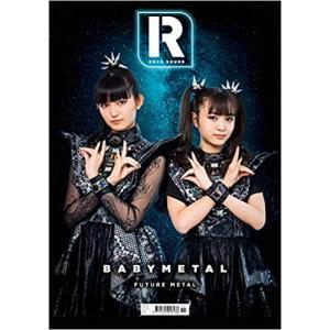 Rock Sound [UK] November 2019 (BABYMETAL 表紙号) serekuto-takagise