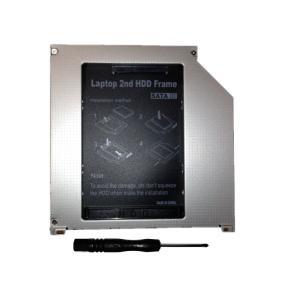 ノートPCベイ活用 HDD/SSD キャディー WindowsノートPC専用(SATA9.5mm)|server