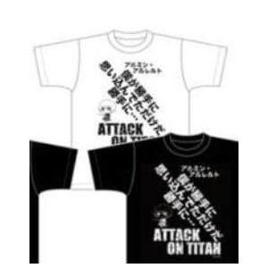 「進撃の巨人」Tシャツ アルミン WHITE...