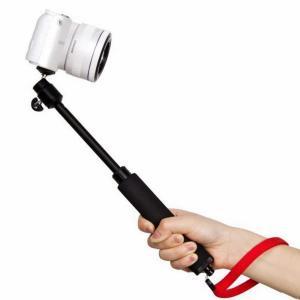 一眼レフ デジカメ でも 自撮り ができる / EVAグリップですべらない わずか100gで驚きの強度 自撮り棒 じどり棒 セルカ棒 (4562425514174)