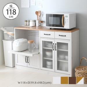 レンジ台 キッチンカウンター 幅118 北欧 ロータイプ 収納 キッチン収納棚 食器棚カウンタータイプ レンジボード おしゃれ LUFFY LU80-120Lの写真