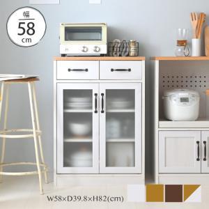 食器棚 収納 ロータイプ キャビネット ナチュラル おしゃれ 北欧 木製 カントリー調 キッチン収納 引き出し リビング収納 白 コンパクト LUFFY FFLU90-60GHの写真