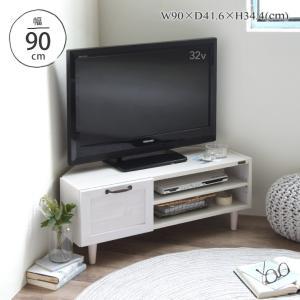 テレビ台  コーナー ローボード テレビボード おしゃれ 北欧 ロータイプ 白 ホワイト かわいい コーナーテレビ台 三角 TVボード TV台 幅90 90cm LU90CTV