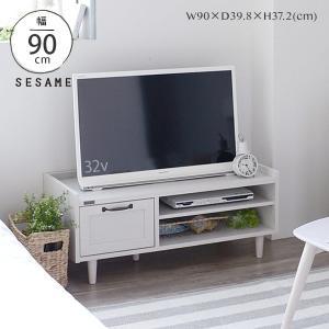 テレビ台 ローボード おしゃれ 収納 北欧 収納付き 省スペース コンパクト 90 テレビボード  シンプル 白 ひとり暮らし 幅90cm LUFFY FFLU37-90Lの写真