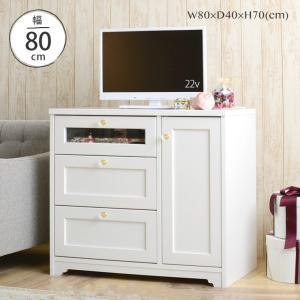 ホワイト テレビ台 ハイタイプ 幅80cm 収納棚 一人暮らし アンティーク 衣類収納 洋服収納 シンプル かわいい チェスト おしゃれ Anri AN70-80MBTの画像