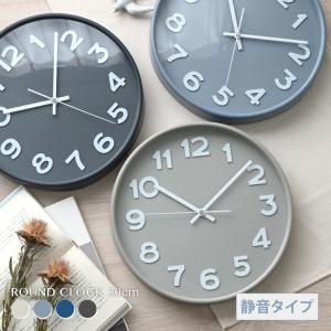 壁掛け 時計 静か 静音 スイープ秒針 掛け時計 北欧 連続 秒針 見やすい 音がしない かわいい おしゃれ グレー ネイビー シンプル <掛時計 スピカ Φ30cm>