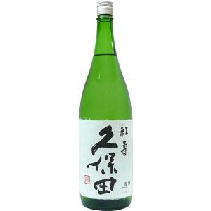 久保田 紅寿 1800ml  (センター便)|sesohl