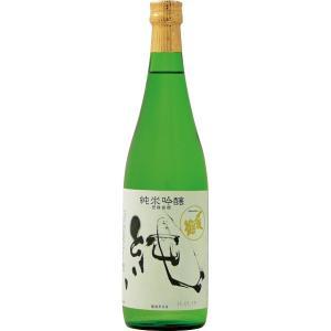 〆張鶴 純 純米吟醸 720ml  (センター便)|sesohl
