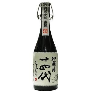 十四代 秘蔵酒 純米大吟醸 古酒 720ml(センター便)