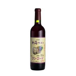 井筒ワイン 酸化防止剤無添加ワイン コンコード赤中口 720ml|sesohl