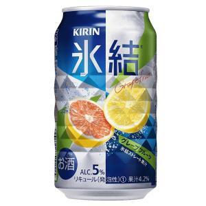キリン 氷結グレープフルーツ 缶 350ml×24本