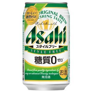 アサヒ スタイルフリー 350ml缶×24本 sesohl